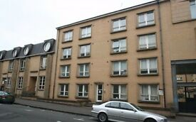 2 bedroom flat to rent, fully furnished, Glasgow West End, available now.