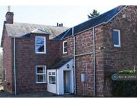 5 bedroom house in Brigton Of Ruthven, Meigle, Blairgowrie, PH12 (5 bed)