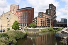 2 bedroom flat in Granary Wharf, Leeds, LS1 (2 bed)