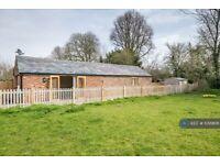 1 bedroom house in Mount Pleasant, Hildenborough, TN11 (1 bed) (#1099616)