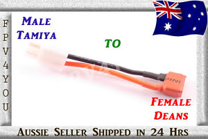 CONNECTOR MALE TAMIYA  TO FEMALE DEANS T PLUG HIGH QUALITY ADAPTOR AUSSIE SELLER