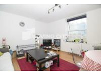 1 bedroom flat in Arcadia Court, Spitalfields, E1