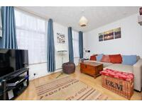 1 bedroom flat in Balham High Road, London, SW12
