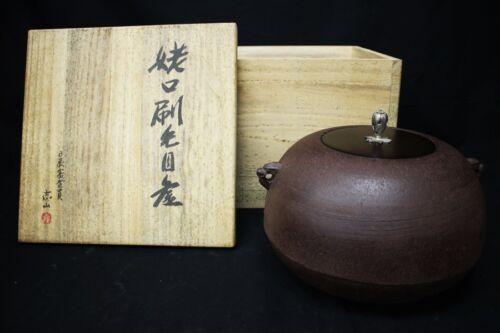 Kama Iron kettele japanese tea ceremony by Kazan yokokura
