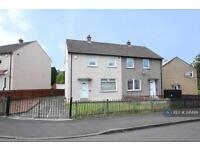2 bedroom house in Howgate Road, Hamilton, ML3 (2 bed)