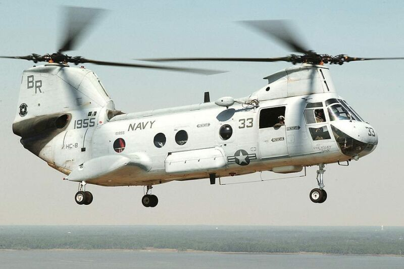 CH-46 / CH-46D SEA KNIGHT HELICOPTER 12x18 SILVER HALIDE PHOTO PRINT