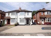 2 bedroom house in Corisande Road, Birmingham, B29 (2 bed) (#413798)