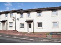 1 bedroom flat in Mark Thompson Close, Cleator Moor, CA25 (1 bed)