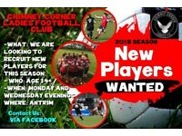 Chimney Corner Ladies FC recruiting new players