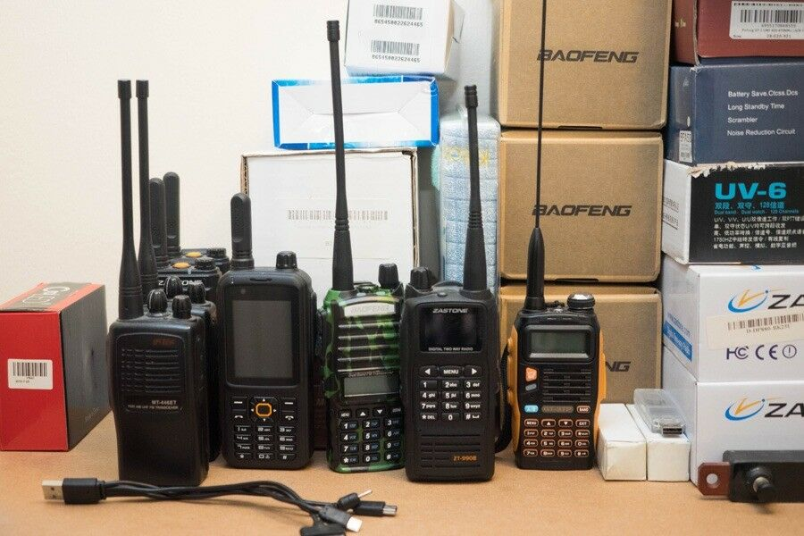 Ham Radio Job Lot | in Plymouth, Devon | Gumtree