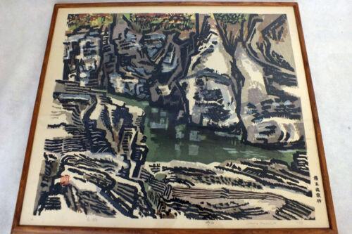 Vintage 1938 Okiie Hashimoto Woodblock - Nagatogo Pond Signed Numbered 22/30