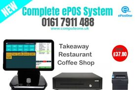 Complete ePOS solution all in one system