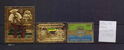 ! Gabon 1968-1970. Air Mail  Stamp. YT#A76, A97, A102. €56.50!