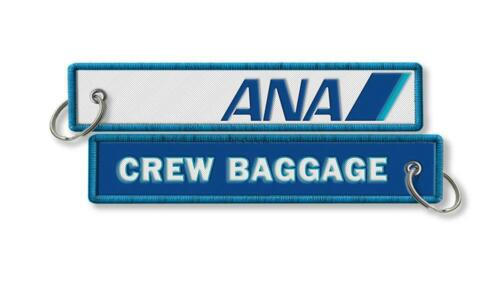 ANA Airlines-Crew Baggage Embroidered Keyring x 2