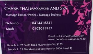Massage Pamper party , mobile therapists. $129 / 1 hr Hughesdale Monash Area Preview