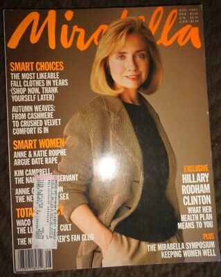 Mirabella 8/1993 Hillary Clinton Yasmeen Ghauri Christy Turlington Keanu Reeves