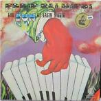 LP gebruikt - Eddie Palmieri - The Sun Of Latin Music
