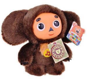 Cheburashka Russian Talking Plush Stuffed Toy Gena Cheburashka Sings Talks 7
