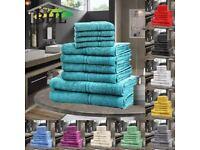 LUXURY 100% COTTON 500GSM TOWEL BALE SET WHOLESALE / JOBLOT - 2500 Pieces - Various Colours