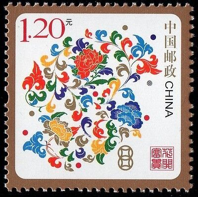 China 2008 H3 Blossom Of Fortune Happy New Year Issue