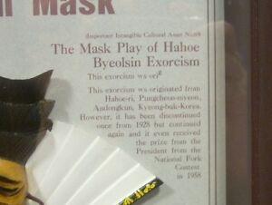 Korean Daejin Masks Play Hahoe Byeolsin Shadow Box Kitchener / Waterloo Kitchener Area image 4