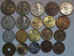 Lot de 20 pieces de monnaie d'Asie