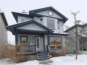 Well maintained and upgraded 2-storeys home in Glastonbury