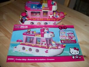 Hello Kitty Cruise Ship Lego Set