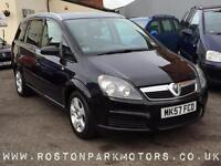 2007 VAUXHALL ZAFIRA 1.6i Energy new MOT 7 seats