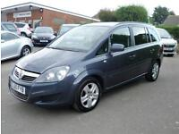 VAUXHALL ZAFIRA 1.8 EXCLUSIVE 7 SEATER ( ONE FORMER KEEPER FULL HISTORY)