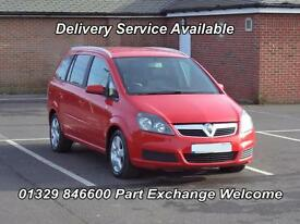Vauxhall/Opel Zafira 1.9CDTi ( 120ps ) 2008MY Energy