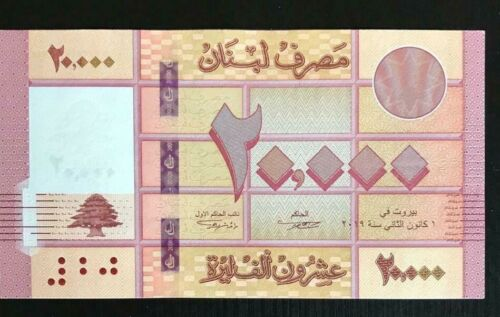 Lebanon Liban 20000 Livres replacement 2019 UNC