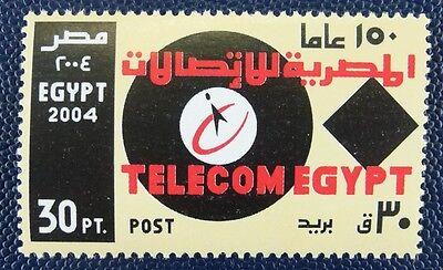 GYPTEN EGYPT 2004 150 JAHRE TELEGRAPHIE TELECOM 2240 POSTFRISCH MNH