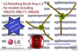 LG RoboKing Vacuum Brush Part ABC73129901 & ABC73130001 Set of 2 - NEW - GENUINE