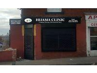 Hijama Clinic Leeds ,£30