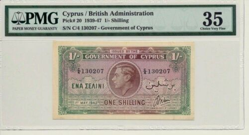 GOVERNMENT OF CYPRUS 1942 1 SHILLINGS P 20 PMG VF35 RARE DATE