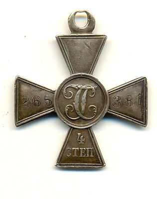 Antique Original Imperial Russian St George Sterling  Silver Cross 4 th (#1116)