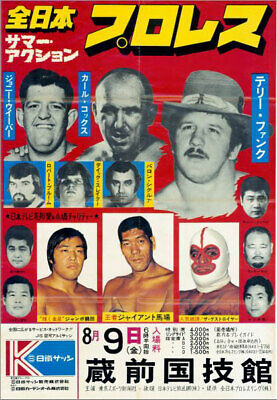 GOLDEN AGE JAPAN WRESTLING   VOLs 101-150 - PRO WRESTLING