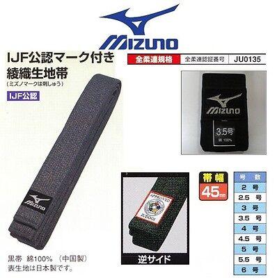 [Mizuno]JUDO GI Kuro Obi Black belt with IFJ Official Approval Mode(Choose -