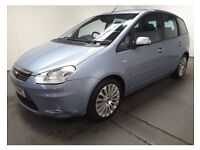 Ford C max '57 plate
