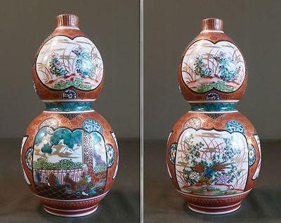 Beautiful Large Japanese Meiji Period 1860's Pictorial Kutani Shoza Double Gourd