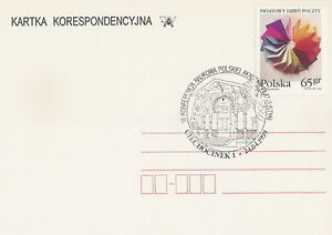 Poland postmark - Polish Academy of Philately CIECHOCINEK - <span itemprop='availableAtOrFrom'>Bystra Slaska, Polska</span> - Poland postmark - Polish Academy of Philately CIECHOCINEK - Bystra Slaska, Polska
