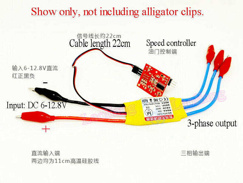 360W 30A High-Power 12V DC 3-phase Brushless PWM Motor Speed ...