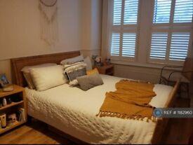 1 bedroom in Morrison Avenue, London, N17 (#1182960)