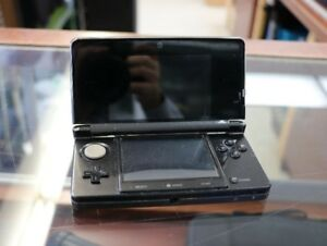 **ON THE GO** Nintendo 3DS With Charger (#15301)