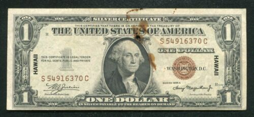 """FR. 2300 1935-A $1 ONE DOLLAR """"HAWAII"""" SILVER CERTIFICATE CURRENCY NOTE"""