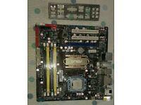 Asus lga775 motherboard