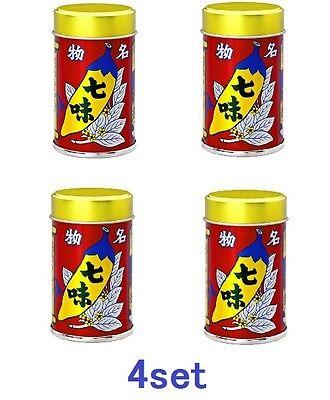 """Japanese seven flavor chili pepper Spice Blend """"Shichimi Togarashi"""" 4SET ZENKOJI"""