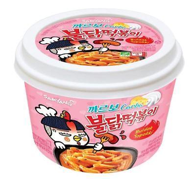 Samyang Carbo Buldak topokki Spicy Stir-fried Rice Cake Tteokbokki