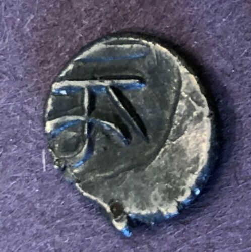 India - Manipur, Sel, Bell Metal, anonymous coinage, C# 1, XF, 0.71g